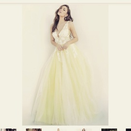 Queenly size 6 Jovani Yellow Ball gown evening gown/formal dress