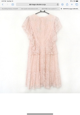 Kate Spade Pink Size 12 Plus Size Ruffles Cocktail Dress on Queenly